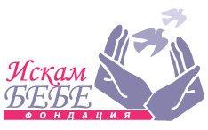 iskam-bebe.jpg__234x146_q85_crop_subsampling-2_upscale.jpg