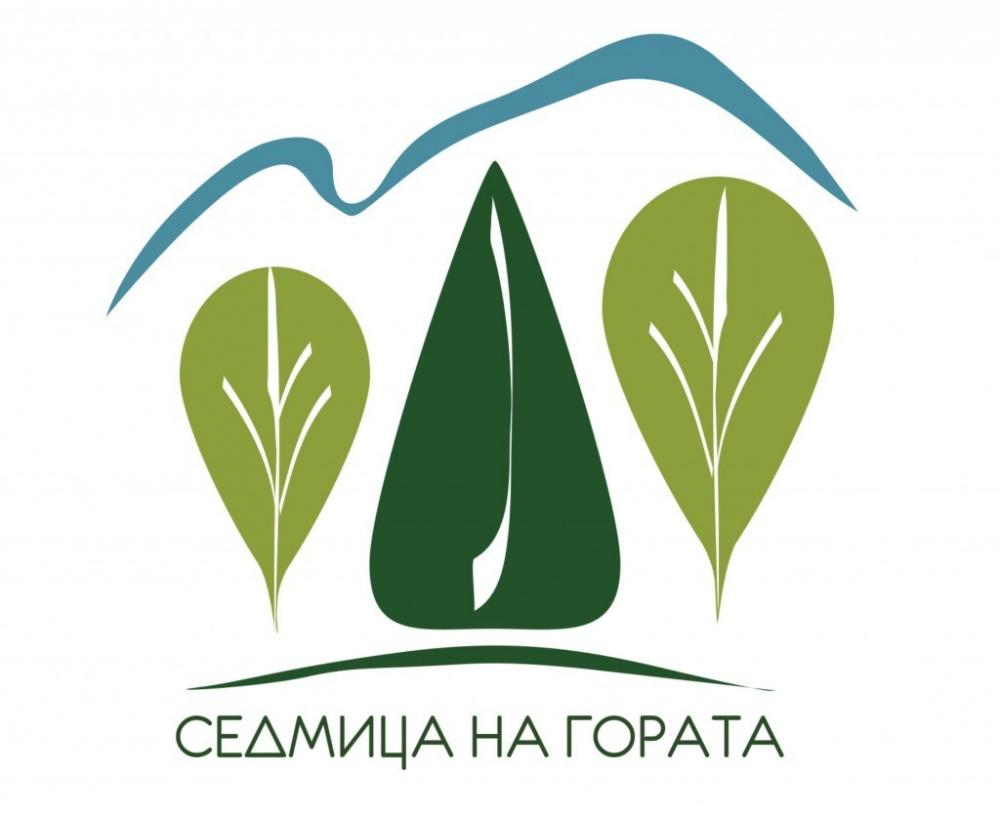 Лого седмица на гората.jpg